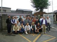10年10月17日バス見学会16.jpg