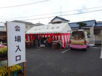展 示 会  (3).JPG