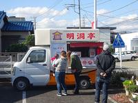 湘風園展示 会 (11).JPG