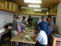 盆栽教室 (3).JPG